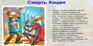 Кощеева игла… Задачка)