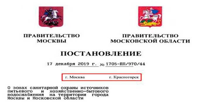 ЦЕПОЧКА СОБЫТИЙ & Стоило заняться ЭКОЛОГИЕЙ))